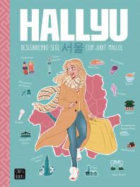 Hallyu. Descubriendo Seúl con Judit Mallol